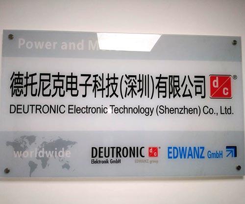 Deutronic Firmenlogo China - Geschichte des Unternehmens