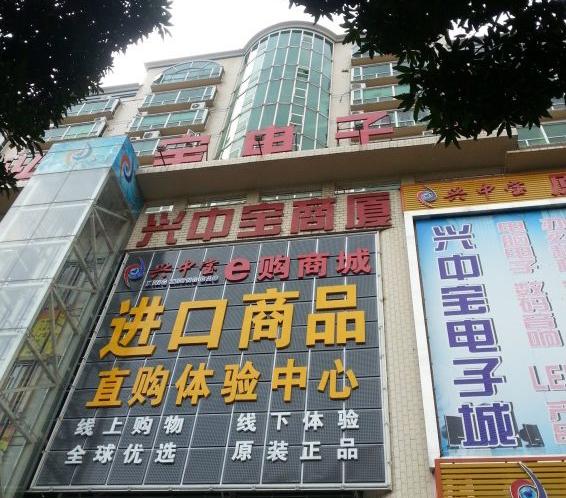 Nǐ hǎo Shenzen – Deutronic Electronic Technology Co. Ltd.